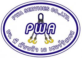 pwa.in.th