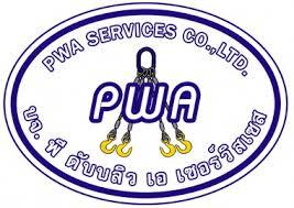pwa.in.th